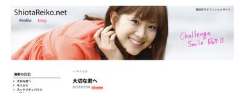 スクリーンショット(2012-07-28 22.15.52).png